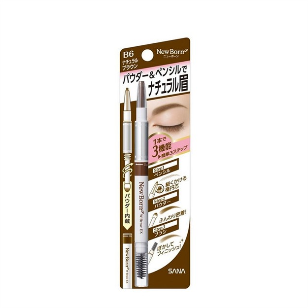 Product Detail - SANA New Born 3 Way Eyebrow Pencil #B6Natural Brown - image 0