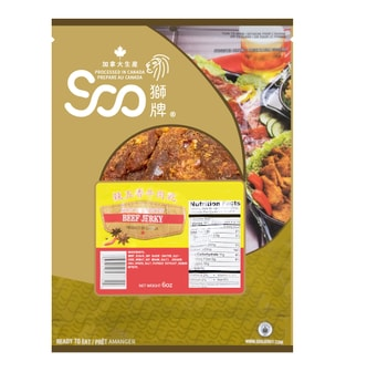 CANADA SOO Hot Five Spices Beef Jerky 170g