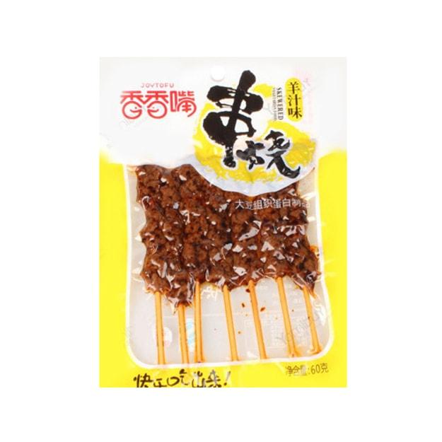 商品详情 - 香香嘴 串烧 羊汁味 60g 四川特色零食 - image  0