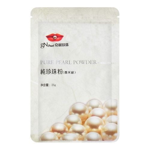GN pearl pure pearl powder micron size 25g