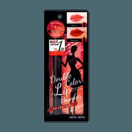 日本MIRU MIRU 双头棉花糖口红 迷人血玛丽+宝石红
