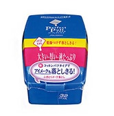 SHISEIDO SENKA Perfect Puff Cleansing Wipes 32 sheets