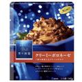 DHL直发【日本直邮】日本日清制粉 青之洞窟意大利面酱 奶油肉酱口味 140g 2021年最新口味