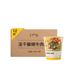 YANXUAN Freeze-dried Noodles 70g*12