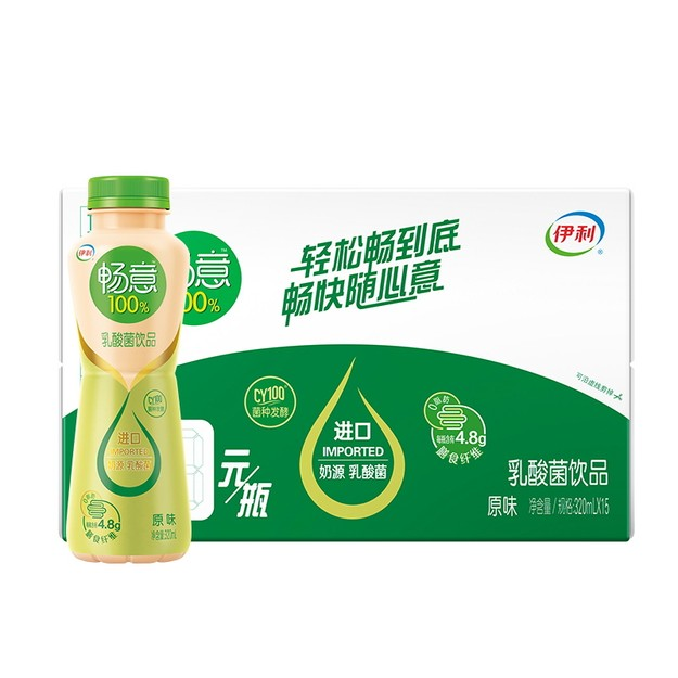 Product Detail - YILI CY100% Yogurt Drink 330ml - image 0