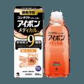 日本KOBAYASHI小林制药  顶级角膜修复洗眼液 #黑9 清凉度4 500ml