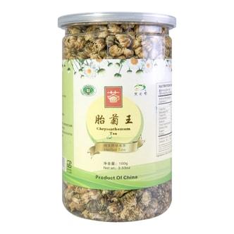 茶皇居 纯天然草本茶 胎菊王 100g