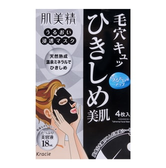 KRACIE HADABISEI Moisture & Pore Care Mask 4sheet