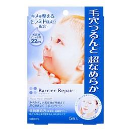 MANDOM Beauty Barrier Repair Facial Mask Five sheet mask smooth Japan