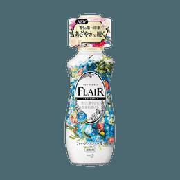 【石原里美同款】日本KAO花王 FLAIR 衣物香水柔软剂 #柔和花香型 540ml 去除异味持久芳香