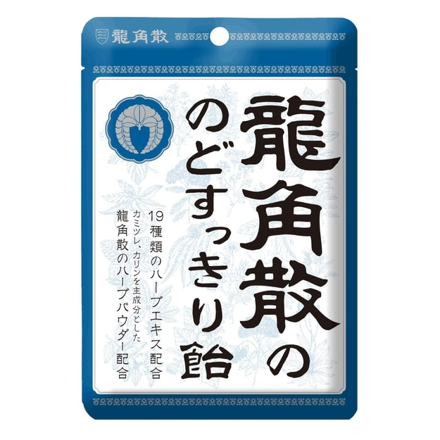 Product Detail - RYUKAKUSAN Throat Refreshing Herbal Drops Mint Flavor 88g - image 0