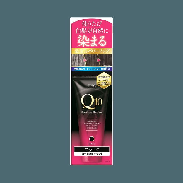 商品详情 - DHC 蝶翠诗  温和时尚高级染发剂  黑色 150g - image  0