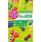 ISHOKUDOGEN 232 Diet Enzyme 120 Tablets 37.2g