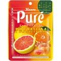 DHL直发【日本直邮】KANRO PURE Premium高级系列 心型果汁胶原蛋白软糖 西柚口味 56g