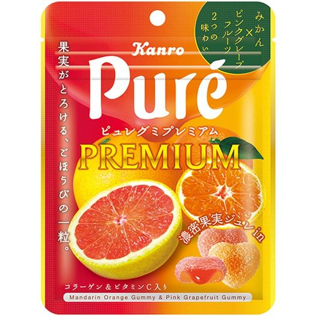 商品详情 - DHL直发【日本直邮】KANRO PURE Premium高级系列 心型果汁胶原蛋白软糖 西柚口味 56g - image  0