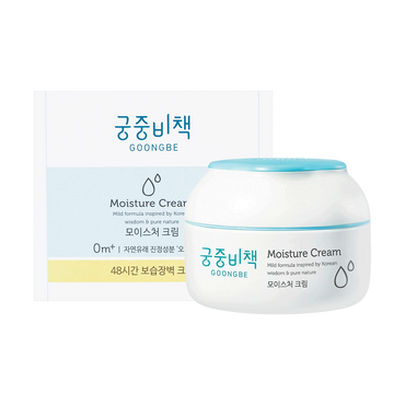 Korea GOONGBE New Born Baby Toddlers Moisture Cream 180g 0 months+