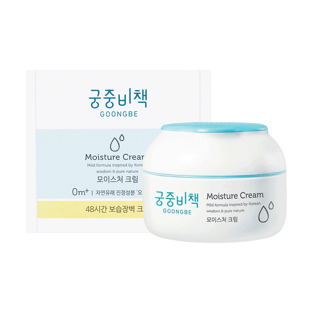 Product Detail - Korea GOONGBE New Born Baby Toddlers Moisture Cream 180g 0 months+ - image 0