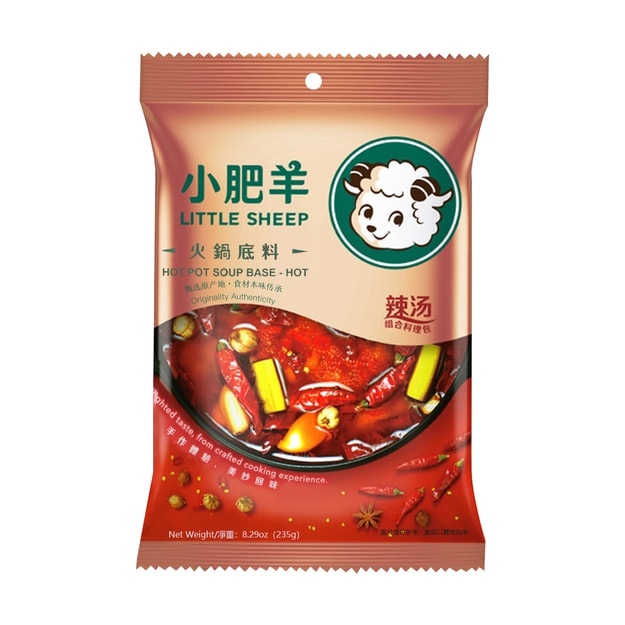 Product Detail - Hot Pot Soup Base Spicy Flavor 235g - image  0