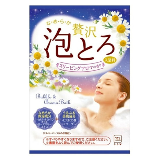 Product Detail - COW Soap Awatoro Bubble & Aroma Jewelry Aroma Bath Salt  #Sleeping Aroma - image 0