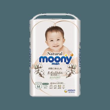日本MOONY尤妮佳 通用婴儿臻粹有机自然棉 拉拉裤 提升柔软度 轻薄舒适 自然版 M号 5-10kg 46枚