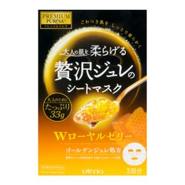 UTENA Premium Hydro Gel Mask Honey 3pcs
