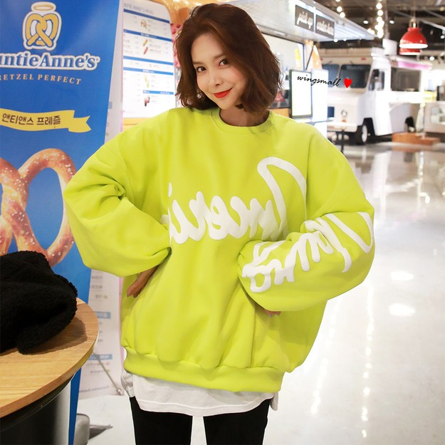 Product Detail - WINGS Embossed Letter Print Sweatshirt #Lime One Size(Free) - image 0