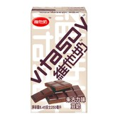 VITASOY Chocolate Flavored Soy Drink 250ml
