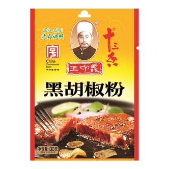 王守义 十三香黑胡椒粉 30g 清真调料