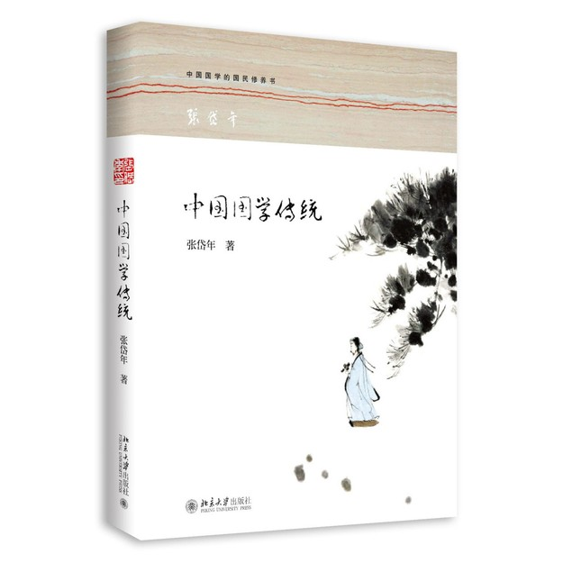 Product Detail - 中国国学传统 - image 0