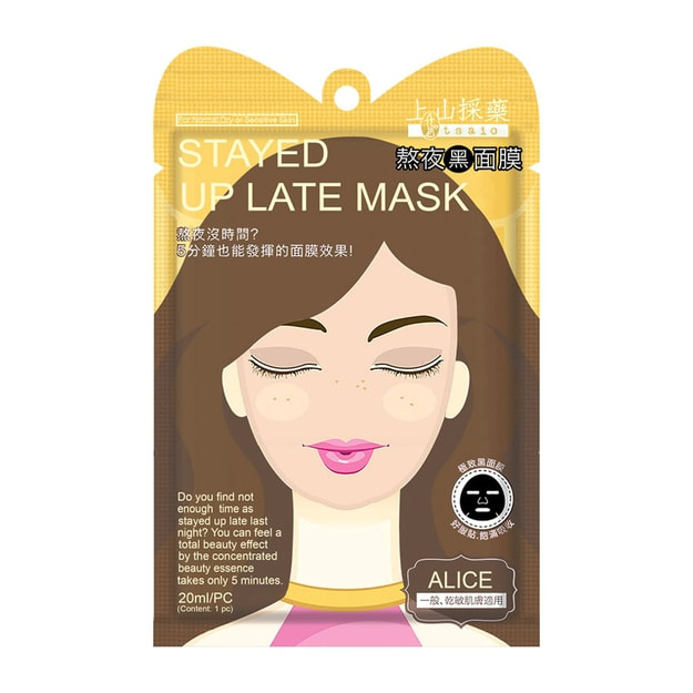 Product Detail - TSAIO Stayed up Late Mask  Alice 1 Sheet - image 0
