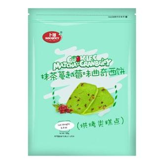 卜珂 抹茶蔓越莓味曲奇西饼 180g