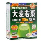 YAMAMOTO 100% Barley Leaves Powder Matcha Flavor 44 bags Cosme Award