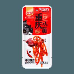 JINMOFANG Chongqing Noodle Snack Spicy Chicken Flavor 40g