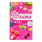 日本ISDG医食同源 232种果蔬 有机果蔬发酵 美颜光泽肌肤美妃酵素 120粒入 37.2g