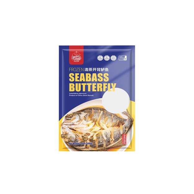 商品详情 - 地道中国味 开背海鲈鱼 500g - image  0