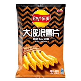 LAY'S Potato Chips - Carbon Roasted Pork Belly Flavor 70g
