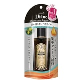 MOIST DIANE Moroccan Extra Damage Repair Hair Oil 100ml
