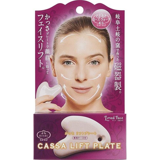 商品详情 - 【日本直邮】日本COGIT 瘦脸石刮痧板 脸部按摩瘦脸美容瓷片 - image  0