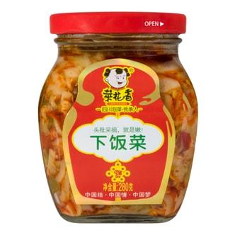 菜花香 老坛秘制 地道川味 即食下饭菜 280g