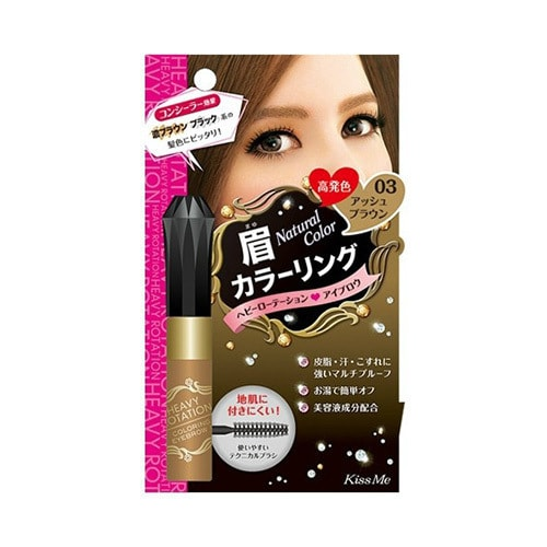 Yamibuy.com:Customer reviews:KISS ME HEAVY ROTATION Coloring Eyebrow 03 Ash Brown @Cosme Award No.1