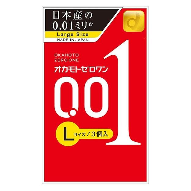 商品详情 - 【日本直邮】 OKAMOTO 冈本 001系列 超薄安全避孕套  L码  新包装 3个入 - image  0