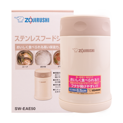 ZOJIRUSHI Stainless Steel Vacuum Food Jar #Cream White 500ml SW-EAE50CC