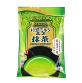 UHA High Concentrated Milk Macha Candy 84g