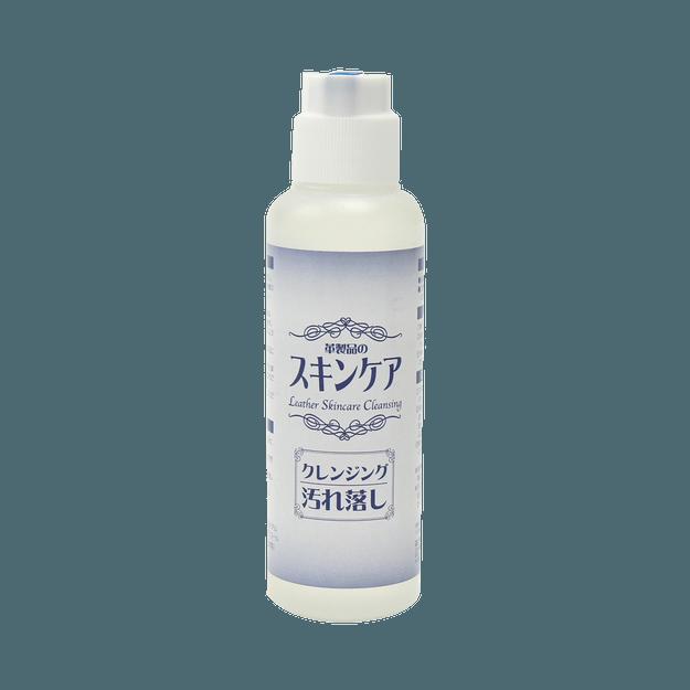 商品详情 - Arnest||皮具的护肤品 清洁剂||120ml - image  0