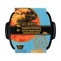 【Pre-order】HAIDILAO  Vegetarian Self-Heating Hot Pot - Tomato Flavor New Upgrade 425g