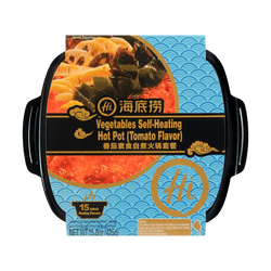HAIDILAO  Vegetarian Self-Heating Hot Pot - Tomato Flavor New Upgrade 425g