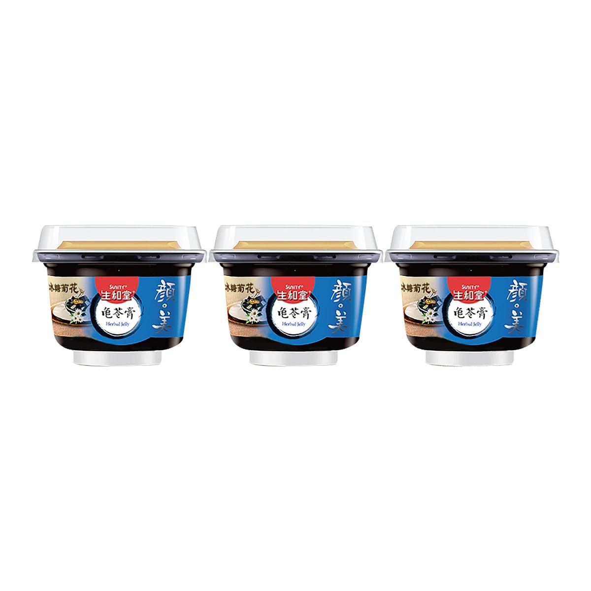 生和堂 龟苓膏 冰糖菊花口味 3杯装 附伴侣调味包+汤勺 645g 怎么样 - 亚米网