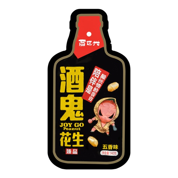 Product Detail - BAISHIXING Fried Spicy Peanuts Sunflower Seed 140g - image 0