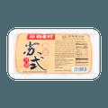 稻香村 苏式椒盐月饼  5枚入 310g