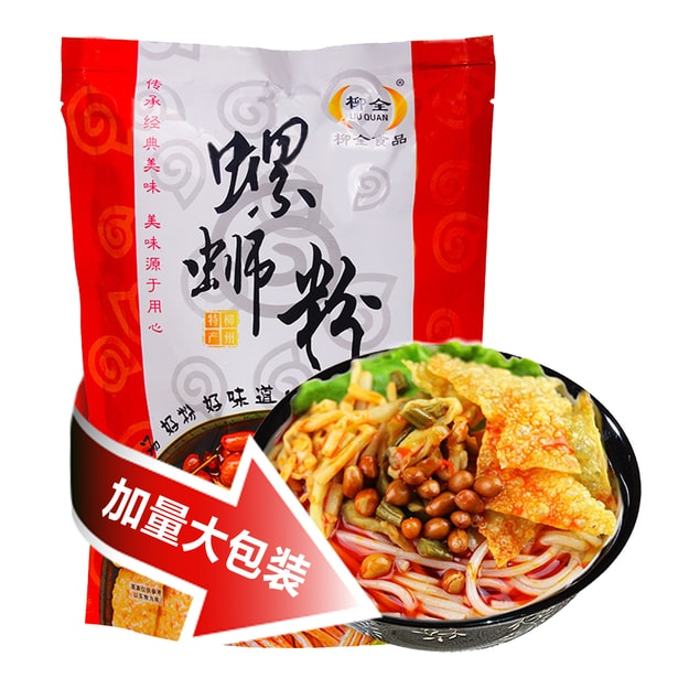 Product Detail - LIUQUAN Instant Spicy Rice Noodle 300g - image 0